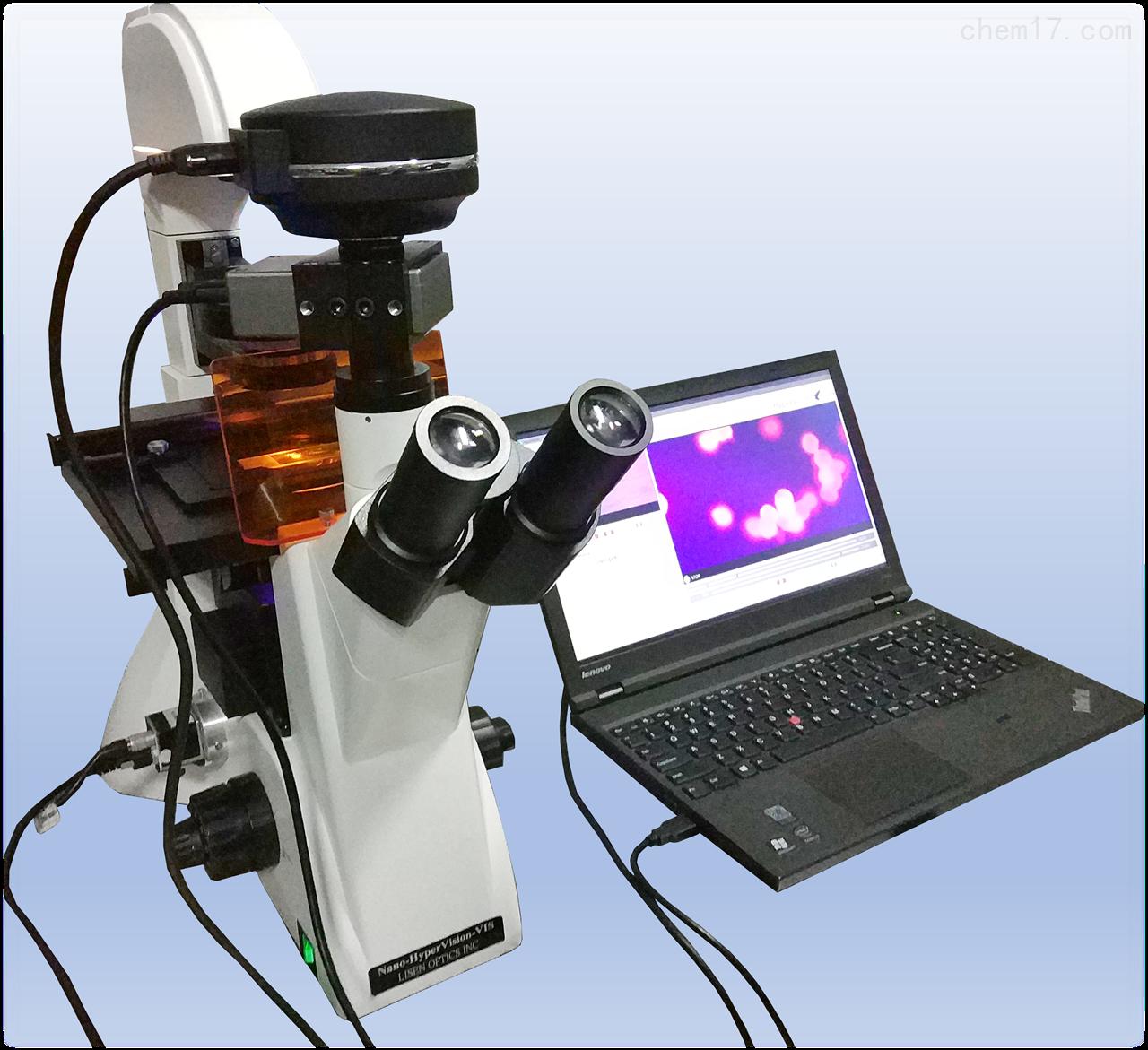 HyperVision高光谱显微成像系统