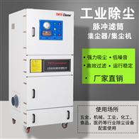 工业10千瓦吸尘机