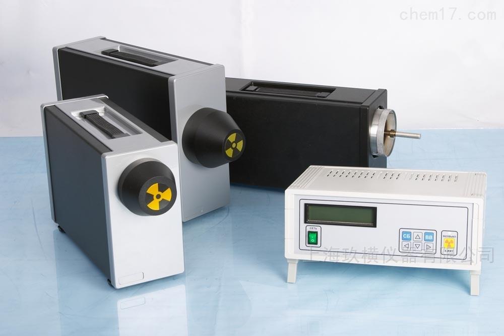 RAP150MN手提式微焦点X射线机