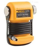 Fluke 750P 系列美国福禄克Fluke模块压力