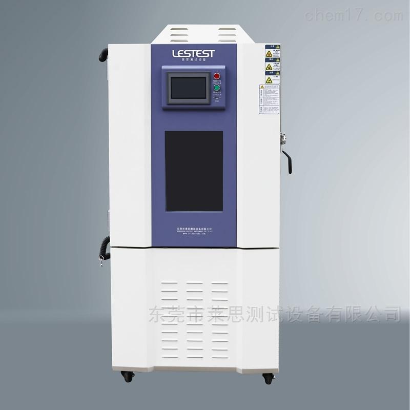 LS-GDH-225Z贵州高低温交变试验箱价格