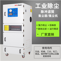 大型工业吸尘机专用