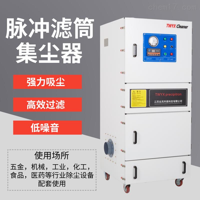 工业级大功率吸尘机