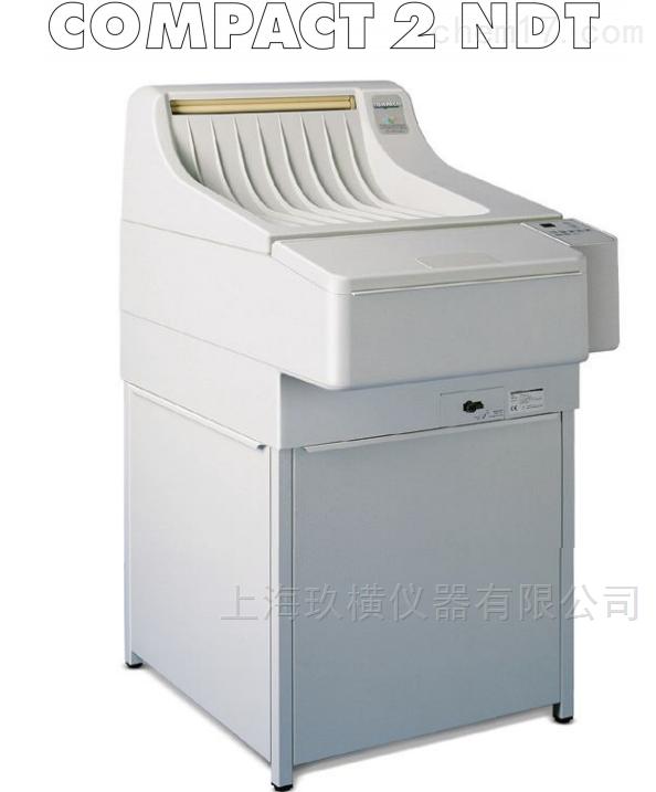 布鲁泰克洗片机 COMPACT2-NDT