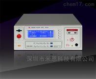 CS9901GP/CS9922PH长盛CS9901GP/CS9922PH光伏安规综合测试仪