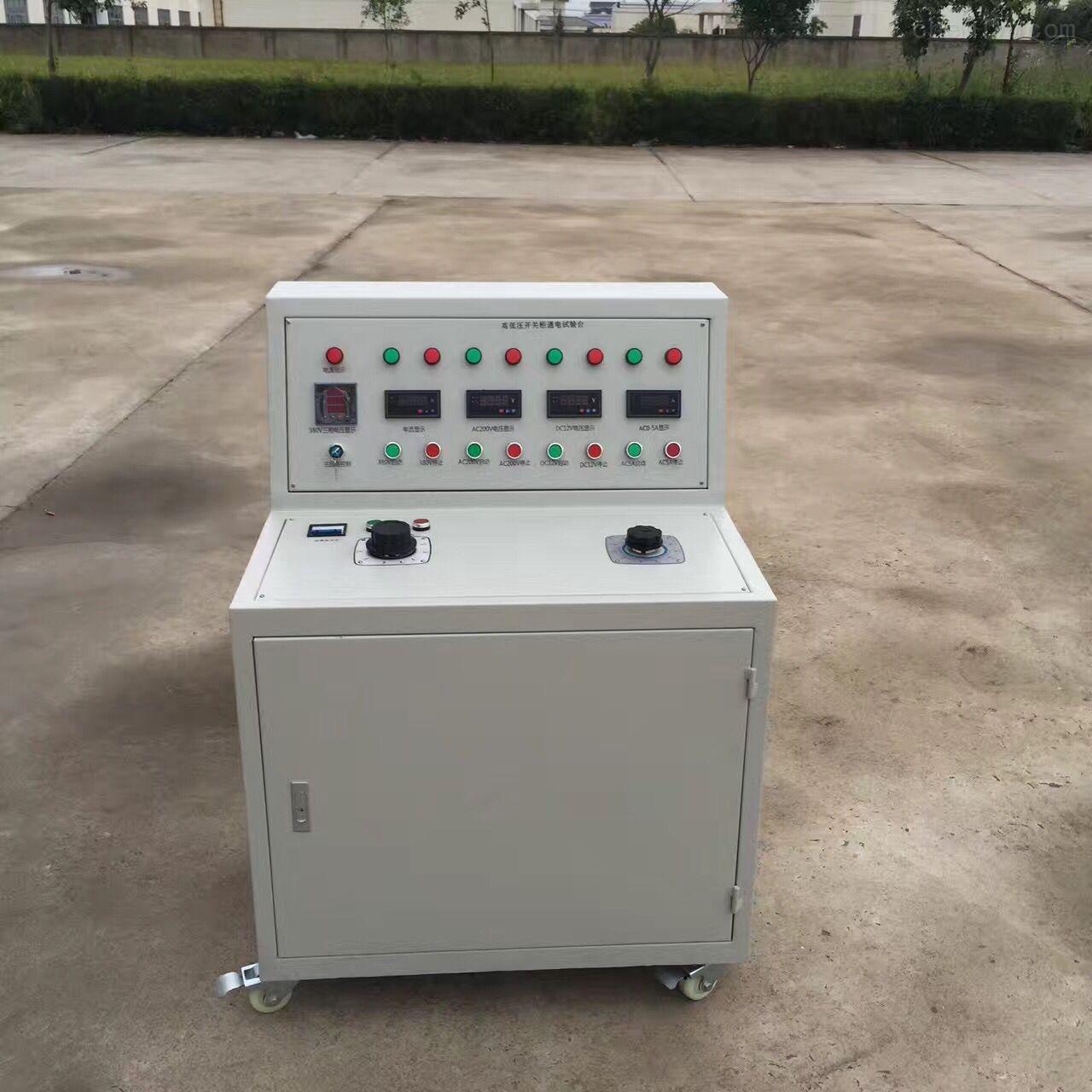 高低压开关柜通电试验台参数