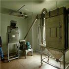 低价供应150型喷雾干燥机