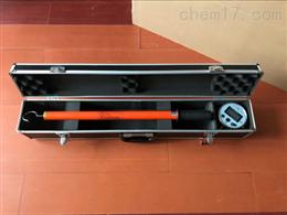 WG-16型携带型高压电压仪(高压棒)