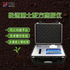 YT-TR01土壤养分检测仪厂家