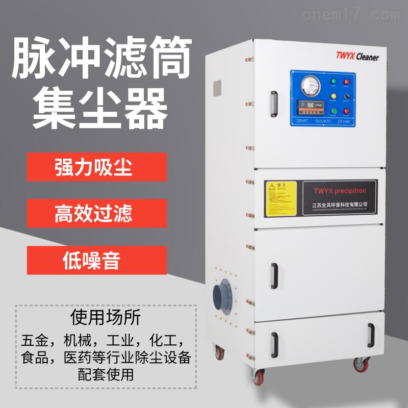 箱柜台式工业吸尘机