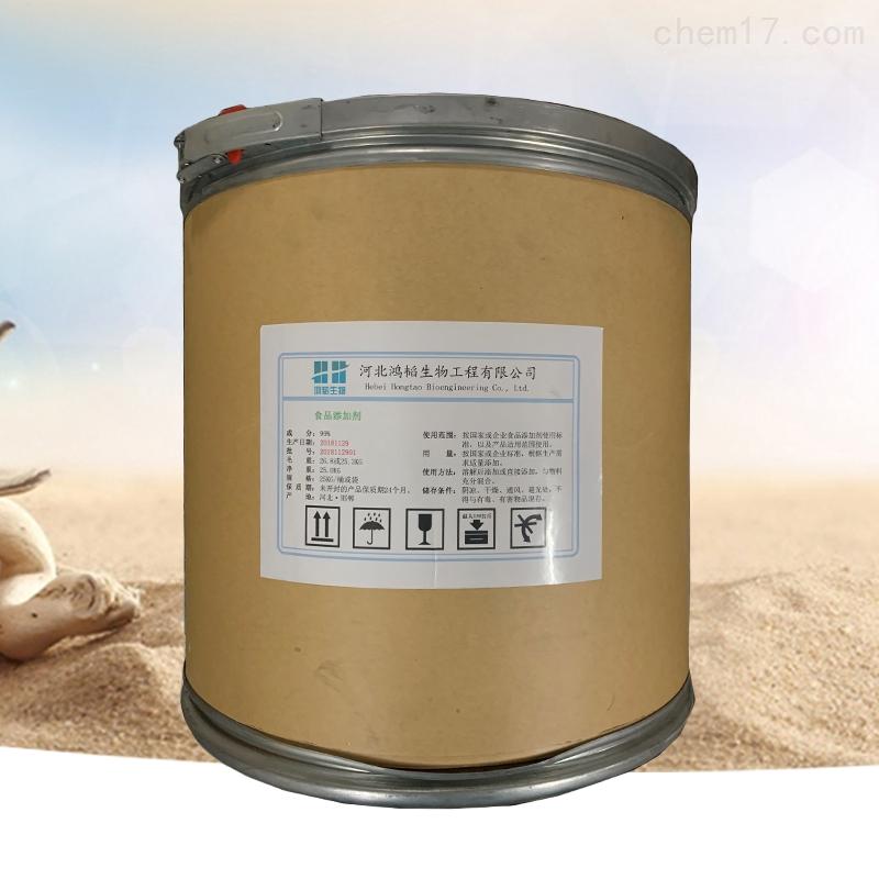 L-精氨酸盐酸盐厂家