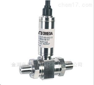 美国OMEGA压力传感器原装正品