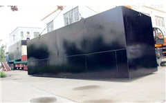 淮北一体化污水处理设备商家