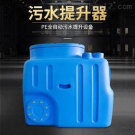 PEPE污水提升设备