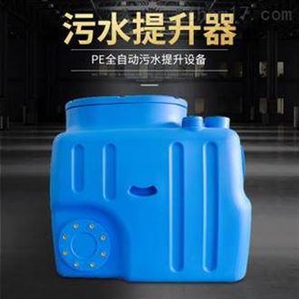 PE-15-20-2.2/PE一体化污水提升设备