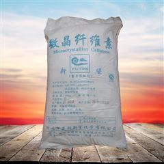 食品级微晶纤维素生产厂家