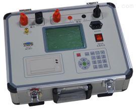 型号:ZRX-29871发电机转子交流阻抗测试仪