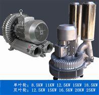 LRB-94S-1吸尘设备配套高压风机