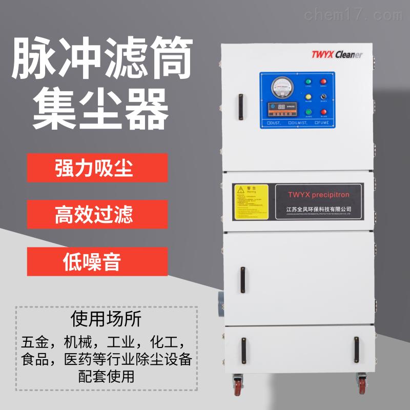 吸尘器工业吸尘机