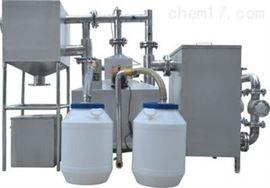 油水分离器