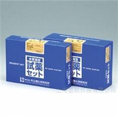 (No.44)COD水质检测试剂