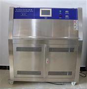三功能紫外光耐候试验箱