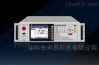 CS9974BX-DC长盛CS9974BX-DC程控超高压测试仪