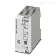 QUINT4-S-ORING/12-24DC/1X冗余模块 冗余电源 带保护涂层