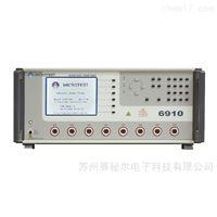 6910益和/MICROTEST 马达检测机器6910