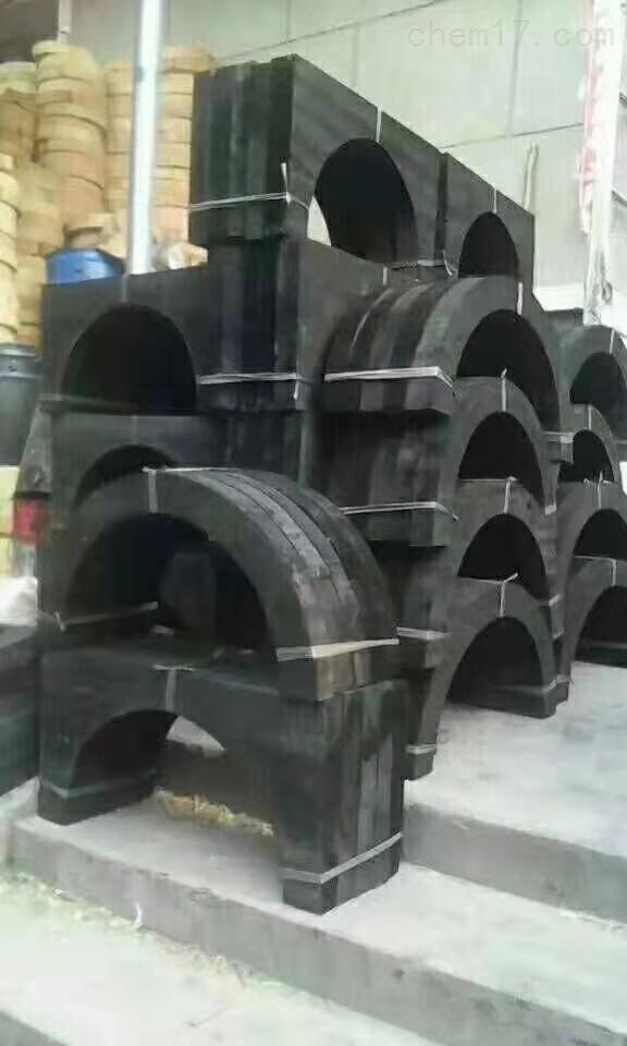 大管径426空调木托 黑色 保温  空调管托