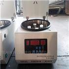 KM-TDL-4B平衡式大容量离心机
