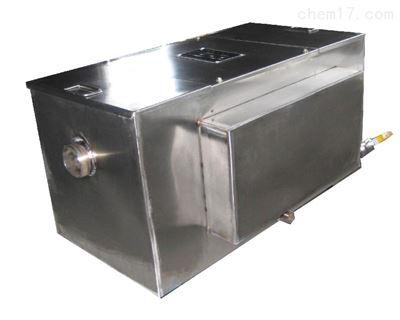 地埋式厨房不锈钢隔油池