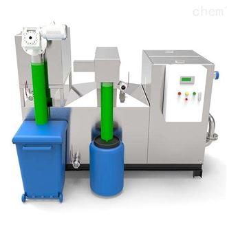 厨房地埋式油水分离器