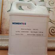 有机硅发酵消泡剂sag471