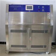 紫外线加速老化试验箱供应商