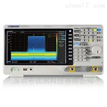 SSA3050X-RSSA3000X-R 实时频谱分析仪