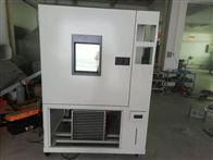 东莞厂家直接供应非标恒温恒湿箱高低温箱