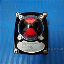 LS820-05气动阀门限位开关
