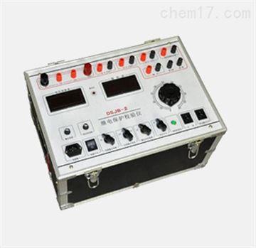 GSJB-2继电保护校验仪