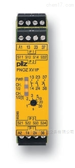 Pilz皮尔兹PNOZ XV1P安全继电器