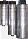 原装进口德国FRAKO电容EMR 1100S