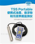 哈希TSS Portable 便携式浊度仪水质分析仪