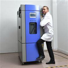 高低温试验箱小型*