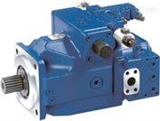 AA4CSG 系列 30德国REXROTH力士乐轴向柱塞变量泵