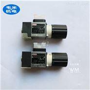 力士乐压力继电器R901099808 现货库存