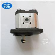 韦米主营力士乐齿轮泵AZPS-11-005LCB20MB
