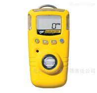 GAXT 单一臭氧气体检测仪