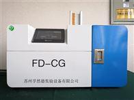 FD-CG全自动香烟烟雾发生器