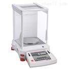 奥豪斯EX224ZH/AD电子分析天平价格