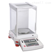奥豪斯EX224电子分析天平湖北武汉价格